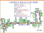 108年公車路線:617.jpg