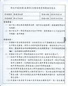 103年9~12月大小事:國際學校 (1).jpg