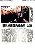 100年報紙稿:10012200161中華A8版.JPG