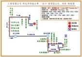 108年公車路線:三重客運『林口-捷運圓山站』跳蛙路線.jpg