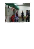 108年6月會勘:108060303015555-研商林口區遠雄大未來管理委員會陳情「社區電訊及網路收訊改善」一案會勘紀錄(15555)-3.jpg