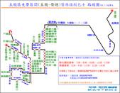 105公車路線:五股-榮總.png