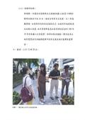 108年7月會勘:新莊新富邑UBIKE-3.jpg