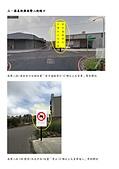 104年1~6會勘:林口區南勢二街(源泉街至南勢二街140號)除外禁行15噸以上大貨車[1]-修-4.jpg