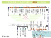 108年公車路線:708.jpg