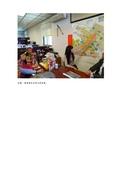 109年2月:109021705016980-召開福樺建設股份有限公司等4家建設公司陳情「認養林口區吉祥廣場」一案協調會紀錄(16980)-3.jpg
