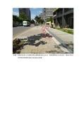 108年5月會勘:108050603015824-研商林口區玄泰V ParK社區管理委員會陳情「更換民族路212號社區前人行道排水溝隔柵」一案會勘紀錄(15824)-3