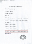 萄葡藤:林口舊圖書館規劃.jpg
