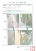 110年9月:1100913御之紀行-有關麗園路2巷3號~25號,行道樹穴矮灌木過於雜亂一事-2.jpg