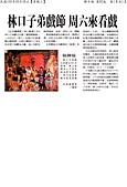 100年報紙稿:10009280021聯合B2版.JPG