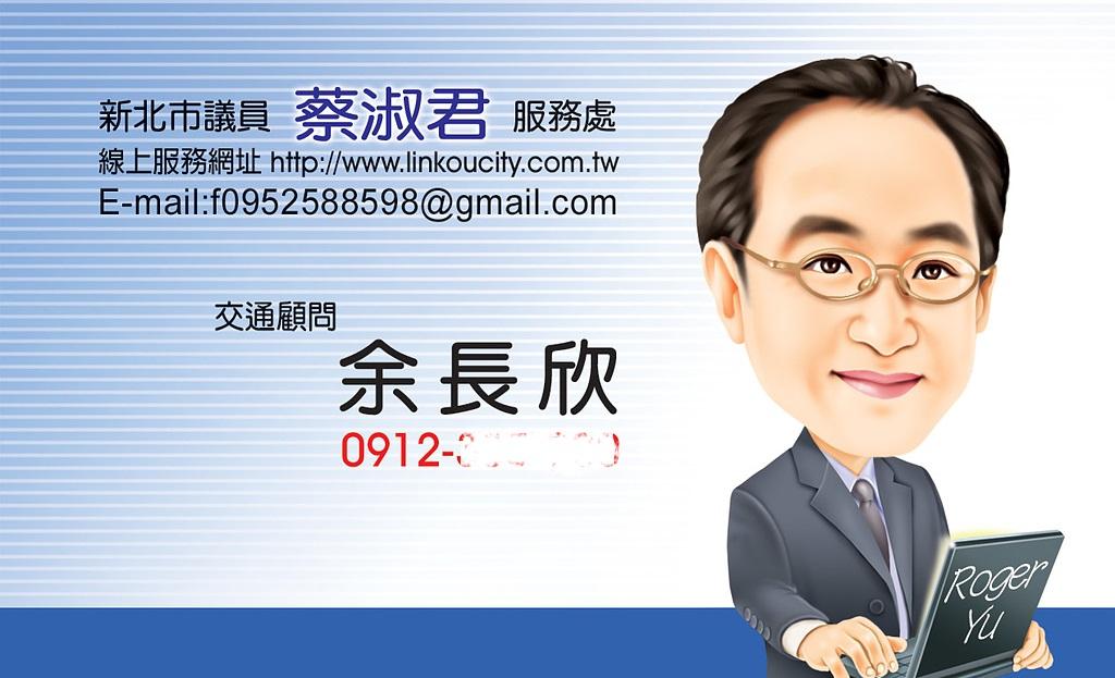 名片:1144671842_x.jpg