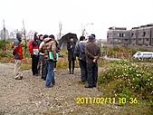 20110211環保局辦理西林里公鄰34會勘:DSCI1031 (Large).JPG