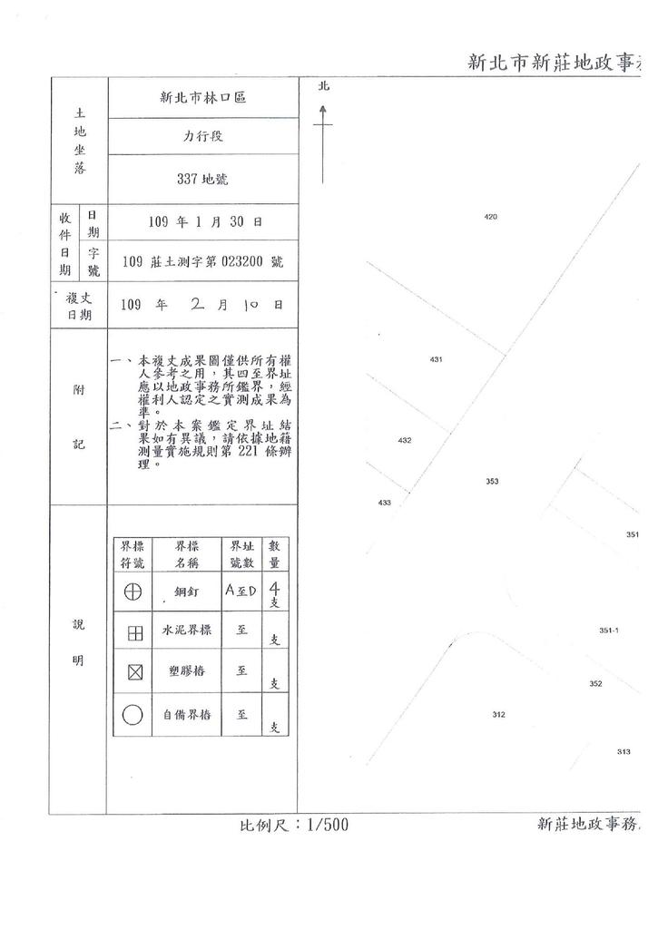 109年2月:1090210-1鉑晶-3.jpg
