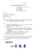 110年3月:11002040218089-研商青荷二期社區管理委員會陳情「於社區外圍增設禁停紅線」一案會勘(18089)-1.jpg