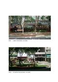 107年9月會勘:107091402015169-研商林口區民眾陳情「於公園路中央分隔島行人徒步區增設公園椅」一案會勘紀錄(15169)-3.jpg