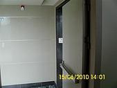 990615赫世堡劍橋社區與建商群祥開發股份有限公司因公共設:DSCI0538 (Large).JPG