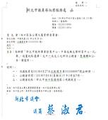 網站地方大小事:教師研習、文學中心、孔廟.PNG