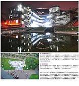103年5~8月網站地方大小事:新莊小小報0.jpg