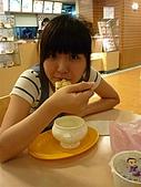 6.13新竹:你吃ㄧ餐了