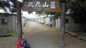 大霸尖山-伊澤山-加利山:大霸 (7).jpg