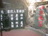 金門遊:金門遊 (1).JPG