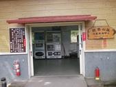 大霸尖山-伊澤山-加利山:大霸 (2).jpg