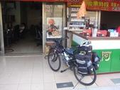 單車環島:001高雄阿羅哈.jpg