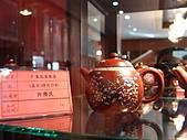 2010南投世界茶博覽會:DSC00089.JPG