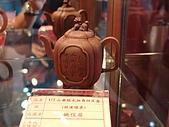 2010南投世界茶博覽會:DSC00091.JPG