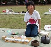 2010南投世界茶博覽會:DSC00096.JPG