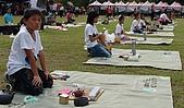 2010南投世界茶博覽會:DSC00098.JPG