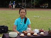 2010南投世界茶博覽會:DSC00099.JPG