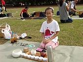 2010南投世界茶博覽會:DSC00103.JPG