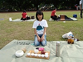 2010南投世界茶博覽會:DSC00104.JPG