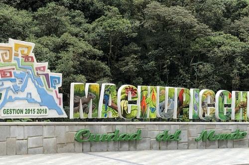 1257.JPG - 南美之旅 ~South America