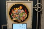原子小金剛之父手塚治虫的世界特展:DSCF2613.JPG