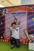 Snoopy 博物館經典展:DSCF2713.JPG