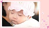 唄唄成長日記-5/6nd Month:IMG_8701_frame.jpg