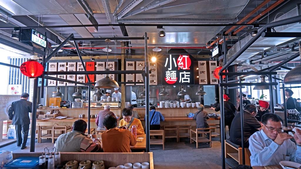 高雄美食:小紅麵店:DSC00018.jpg