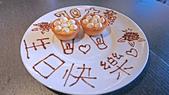 高雄美食:我的生日大餐首選:L1000180.jpg