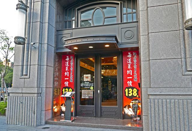 江戶龍日本料理: