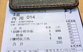 高雄美食:廣西路附近兩家日本小館: