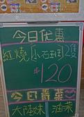 高雄美食@天天有魚: