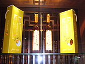 宜蘭-宜蘭酒廠:宜蘭酒廠展示17.JPG