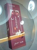 宜蘭-宜蘭酒廠:宜蘭酒廠展示05.JPG