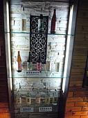 宜蘭-宜蘭酒廠:宜蘭酒廠展示11.JPG
