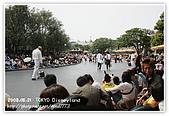 東京生日快樂行:IMG_9269.JPG
