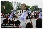 東京生日快樂行:IMG_9277.JPG