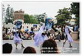 東京生日快樂行:IMG_9278.JPG