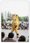 東京生日快樂行:IMG_9414.JPG